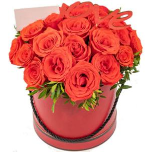 """Цветы в коробке """"Рубин"""""""